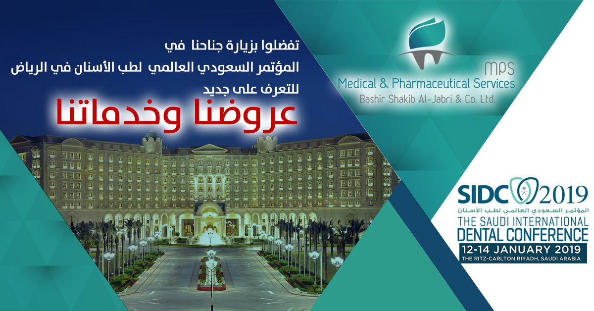 The Saudi International Dental Conference in Riyadh 2019