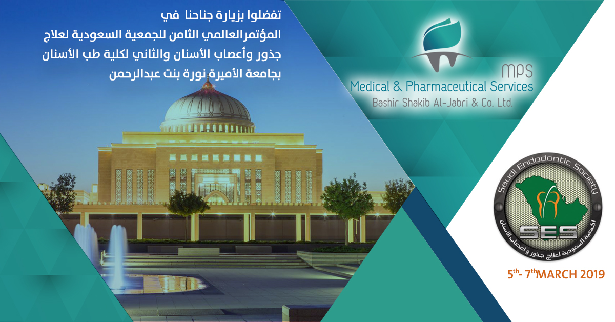 the 8th International Saudi Endodontic Society Conference