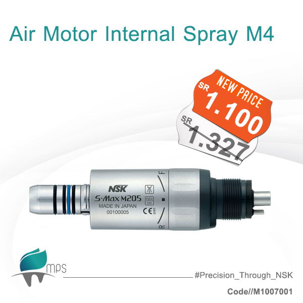 Air Motor Internal Spray M4